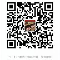 北京茅台酒能卖多少钱出售茅台酒、我想卖茅台酒