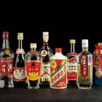 北京茅台酒回收哪家好 北京茅台酒回收价格一览