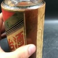 上海回收名酒茅台酒报价,上海回收单瓶老茅台酒多少钱