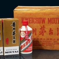 都江堰茅台酒回收公司大量回收烟酒礼品
