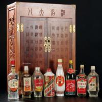都江堰烟酒回收一览价格表—都江堰回收茅台酒预约上门