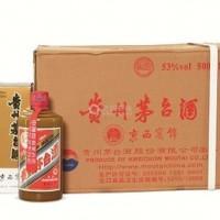 天津滨海新区回收茅台酒价格,滨海新区回收茅台酒公司