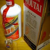 莲都生肖茅台空瓶回收_羊年酒瓶哪里有可上门回收