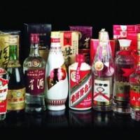 庆元回收茅台酒多少钱,回收茅台的店在哪