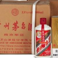 景宁茅台酒瓶回收,景宁附近长期回收各种茅台空瓶