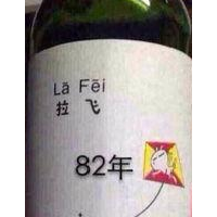 南通回收拉菲酒价格-南通拉菲酒回收公司