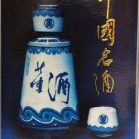 南通银瓶董酒回收价格推荐南通银瓶董酒回收公司