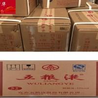 海门五粮液回收价格 五粮液香型酒回收行业发展趋势