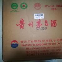 郑州回收整箱茅台价格实在