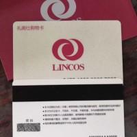 无锡购物卡回收价格_梁溪区购物卡回收多少钱