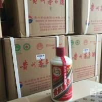 北京整箱陈酿茅台酒回收价格值多少钱一瓶