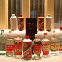 秀英区回收91年茅台酒价格表_陈酿茅台酒回收多少钱