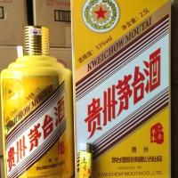 滨州回收生肖茅台酒和瓶子价格表 滨州茅台酒瓶回收