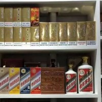 北京哪里有高价回收茅台酒回收路易十三空瓶回收茅台酒瓶盒子