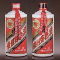 广东汕头茅台酒回收公司_汕头名酒回收网站