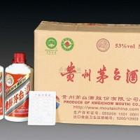 安徽芜湖回收茅台酒 芜湖茅台酒回收价格是多少