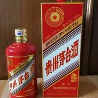 苏州上门回收茅台酒/苏州专业回收老酒公司
