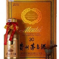 北京回收30年茅台酒浮动-北京30年茅台酒回收基本价格行情
