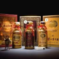 北京朝阳回收15年茅台酒-今日公开新的回收15年茅台酒价格