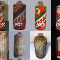 北京门头沟回收茅台酒价格_门头沟茅台酒收藏价值是多少钱一瓶