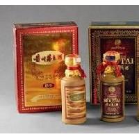 北京50年茅台酒瓶回收_50年茅台空瓶子回收多少钱一套