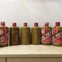 北京人民大会堂茅台酒回收价格表_北京回收人民大会堂茅台