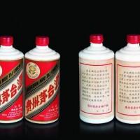 北京葵花茅台酒回收多少钱一瓶_葵花茅台酒回收价格查询