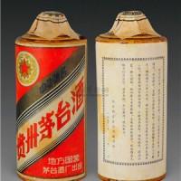 桂林老酒回收近期多少钱?