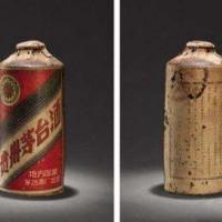 河池飞天茅台酒回收—年份茅台酒回收