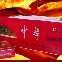 松江中华香烟回收报价_多少钱一条