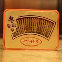 冬虫夏草-回收礼盒装虫草