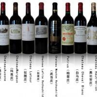 高价回收红酒_苏州红酒回收什么价格 吴中区