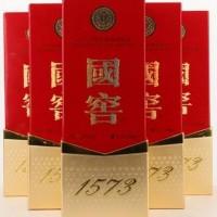邢台南宫回收国窖1573 整箱国窖回收价格多少钱