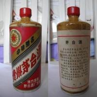 北京五星茅台酒回收,丰台区五星茅台酒回收多少钱一瓶?