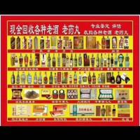 张家口回收礼品公司高价上门上海各类礼品