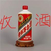 邯郸市老酒回收、邯郸回收93年94年98年96年红皮茅台酒