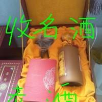 丛台区回收烟酒 邯郸市区丛台回收18年19年飞天茅台酒