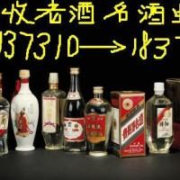 2019年茅台酒猪年价格_高价回收十二生肖纪念茅台酒