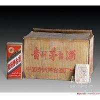 烟台福山高价回收整箱茅台酒公司联系电话