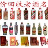 黄石名酒礼品回收公司上门回收名酒