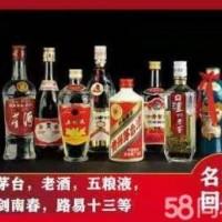 大冶茅台酒回收价格是多少_大冶茅台酒回收公司价格高