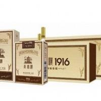 静安黄鹤楼1916香烟回收