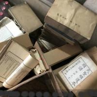 上海老字帖回收 上海老小说书回收 上海小人书收购