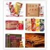 杭州下城区回收万象城购物卡高价求购免费上门