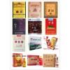 杭州萧山回收烟酒回收茅台酒老酒等上门回收专业诚信