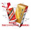杭州回收购物卡超市卡烟酒冬虫夏草茅台酒中华烟专业诚信