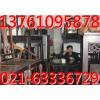 上海老红木家具回收报价/上海老柚木家具收购