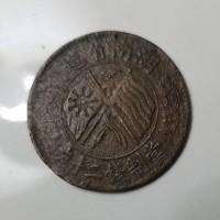 郑州回收湖南省造双旗币鉴定交易 铜币价格表