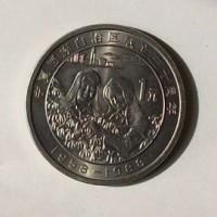 丰台正规高价上门回收纪念币公司