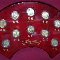 北京海淀区回收纪念币_正规的纪念币回收公司_免费上门服务